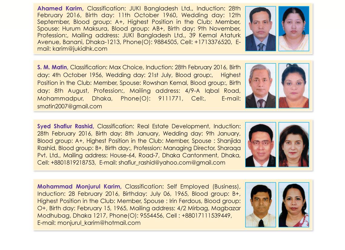 Rotary Club Of Dhaka Luminous